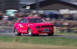Αυτό, Audi 90, afto, Audi 90