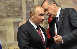 Συνάντηση Πούτιν-Ερντογάν, Σότσι-Τι, Τούρκος Πρόεδρος, synantisi poutin-erntogan, sotsi-ti, tourkos proedros