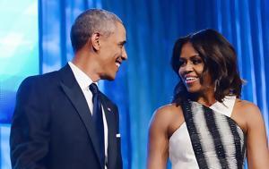 Μπαράκ Ομπάμα, Δες, Μισέλ, [photos], barak obama, des, misel, [photos]