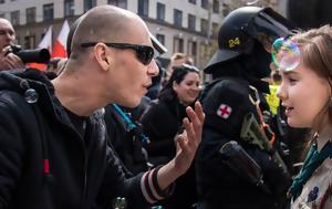 Αυτό, -ναζί, afto, -nazi