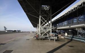 Fraport Greece, Talks, Qatar Airways, Mykonos Thessaloniki