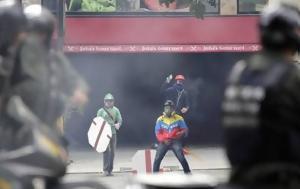 Μαδούρο, Βενεζουέλα, 34 [εικόνες ], madouro, venezouela, 34 [eikones ]