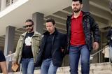 Δείτε, 38χρονου, Θεσσαλονίκη,deite, 38chronou, thessaloniki