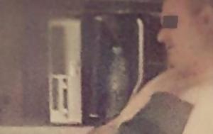 Φωτογραφία, 52χρονου, Δάφνη - Βαρύτατες, fotografia, 52chronou, dafni - varytates