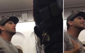 Απείλησαν, Delta Airlines, apeilisan, Delta Airlines
