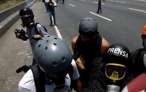 Βενεζουέλα, - Τελευταίο, 22χρονος [εικόνα], venezouela, - teleftaio, 22chronos [eikona]