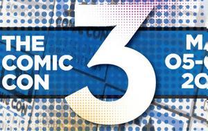 Comic Con 3, Θεσσαλονίκη, Comic Con 3, thessaloniki