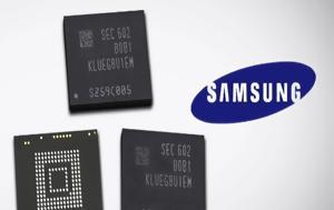 Galaxy S8, NAND Flash