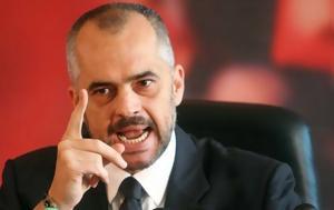 Πολιτικές, Αλβανία-Ακυρώνει, politikes, alvania-akyronei