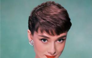 Ναι, Audrey Hepburn, 1965, nai, Audrey Hepburn, 1965
