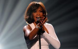 Whitney Houston, Αυτή, Whitney Houston, afti