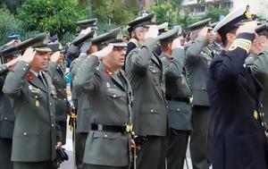 700 Στρατιωτικό Εργοστάσιο, 700 stratiotiko ergostasio