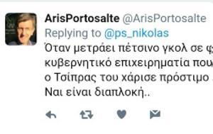 Κυπελλούχος, ΠΑΟΚ, Μαδούρο #PAOKAEK, kypellouchos, paok, madouro #PAOKAEK