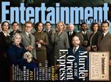 Πρώτες, Murder, Orient Express, Κένεθ Μπράνα,protes, Murder, Orient Express, keneth brana