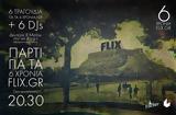 Flix,