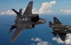 Χορεύοντας, F-35 Video, chorevontas, F-35 Video