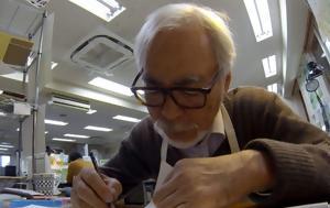 Nτοκιμαντέρ, Spirited Away Χαγιάο Μιγιαζάκι, Ntokimanter, Spirited Away chagiao migiazaki