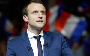 Προέδρου, Γαλλίας, proedrou, gallias