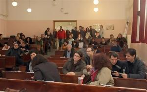 Αγωνιστική Παρέμβαση Εκπαιδευτικών, Ηρακλείου, agonistiki paremvasi ekpaideftikon, irakleiou