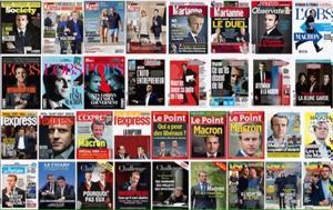 Νίκη Μακρόν, ΜΜΕ, Πρόεδρο, Γαλλίας [γραφήματα], niki makron, mme, proedro, gallias [grafimata]
