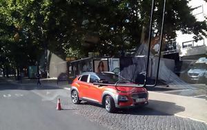 Διέρρευσαν, Hyundai Kona, dierrefsan, Hyundai Kona