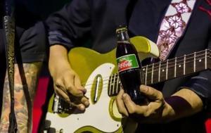 Coca-Cola, Θερμίδες, Στέβια, Κλειστά Μάτια, Coca-Cola, thermides, stevia, kleista matia