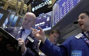 Απώλειες, Wall Street - Διψήφια, Macys, Snap, apoleies, Wall Street - dipsifia, Macys, Snap