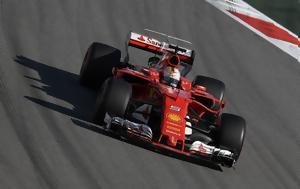 Κατά, DRS, Vettel, kata, DRS, Vettel