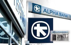 Έκτακτη, Alpha Bank, ektakti, Alpha Bank