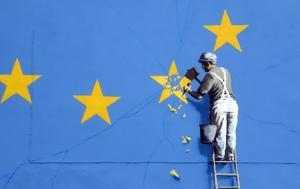 Banksy, Αφαιρώντας, Banksy, afairontas