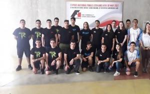 English School, Formula 1