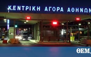 Πολυνομοσχέδιο, Οκτώ ΔΕΚΟ, polynomoschedio, okto deko