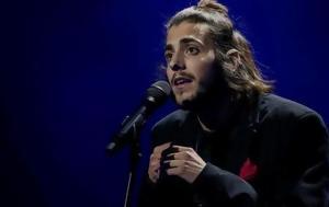 Συγκίνησαν, Eurovision, Πορτογάλοι -, Ελλάδα Κύπρο - Ποιοι, Demy Video, sygkinisan, Eurovision, portogaloi -, ellada kypro - poioi, Demy Video