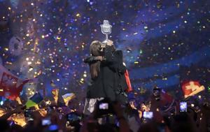 Ποιος, Πορτογάλος, Eurovision, poios, portogalos, Eurovision