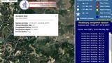 Σεισμός 41 Ρίχτερ, Καρπενήσι,seismos 41 richter, karpenisi