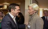 Ενωμένοι Τσίπρας- Lagarde,enomenoi tsipras- Lagarde