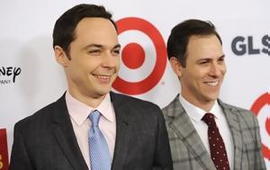 Σέλντον, Big Bang Theory, selnton, Big Bang Theory