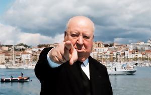 Yes, Cannes, Λάνθιμος, Lynch, Netflix, Yes, Cannes, lanthimos, Lynch, Netflix