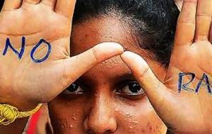 Απίστευτη, Ινδία, Βίασαν, 23χρονη, apistefti, india, viasan, 23chroni