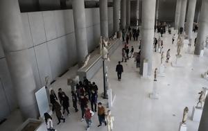 Μουσείο Ακρόπολης, Διεθνή Ημέρα Μουσείων, mouseio akropolis, diethni imera mouseion
