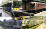 ΑΠΕΡΓΙΑ-Πώς, Μέσα Μαζικής Μεταφοράς, Τρίτη, Τετάρτη, Πέμπτη,apergia-pos, mesa mazikis metaforas, triti, tetarti, pebti