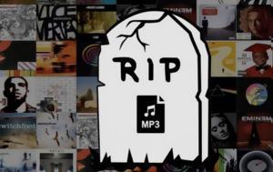 Τέλος, MP3 - Έρχεται, AAC, telos, MP3 - erchetai, AAC