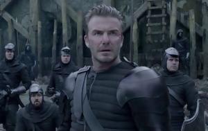Αυτή, David Beckham, Βασιλιά Αρθούρο, afti, David Beckham, vasilia arthouro