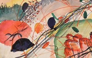 Μουσείο Guggenheim, 200, mouseio Guggenheim, 200