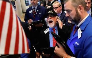 Οριακές, Wall Street, oriakes, Wall Street