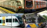 Απεργία, Μέσα Μεταφοράς, Πώς, Τετάρτη,apergia, mesa metaforas, pos, tetarti