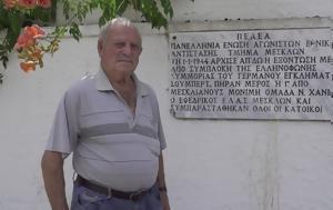 92χρονος, Μάχη, Κρήτης, 92chronos, machi, kritis
