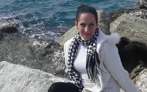 Γιάννα Χατζημανωλάκη, Κρητικιάς, gianna chatzimanolaki, kritikias