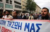 Χιλιάδες, Αθήνας,chiliades, athinas