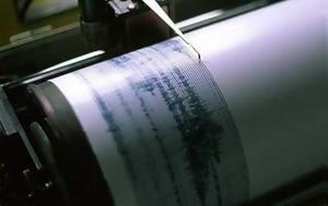Σεισμός 51 Ρίχτερ, Ρόδου, seismos 51 richter, rodou